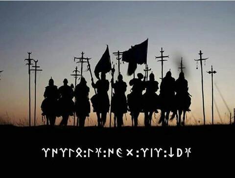 Якутские рунические письмена на картине с коннице