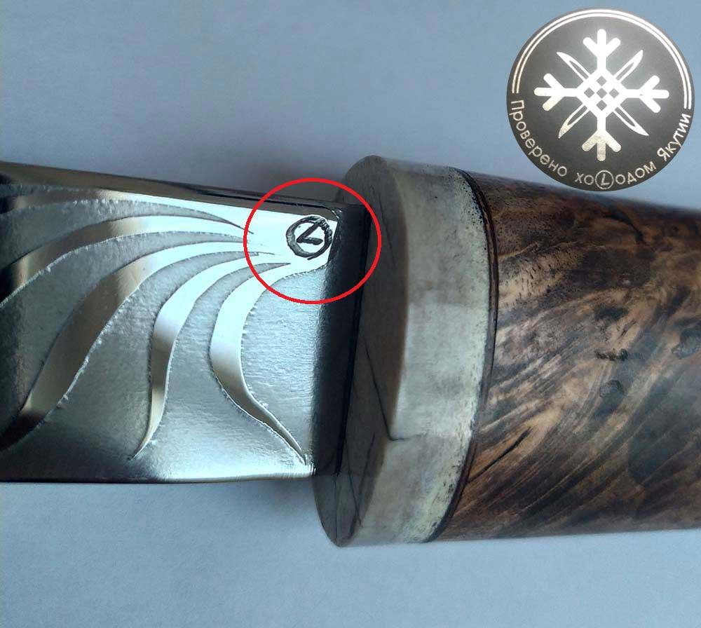 Клеймо Якутского кузнеца Лэкиэс Уус и логотип