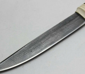 baaha-uus-(117)